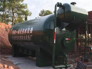 净供一体化供水设备
